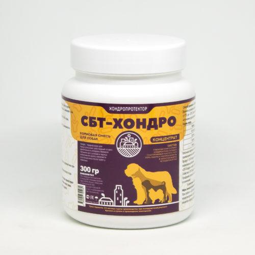 СБТ-Хондро для собак